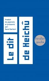 le_dit_de_heichu