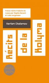 http://editions-verdier.fr/wp-content/uploads/2014/01/re%CC%81cits_de_la_kolyma-168x281.jpg