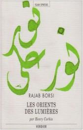 les_orients_des_lumieres