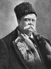 Guiliarovski