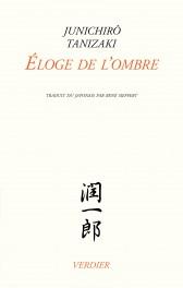 eloge_de_l_ombre
