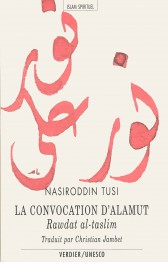 la_convocation_d_alamut
