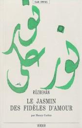 le_jasmin_des_fideles